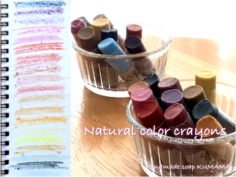 Natural color crayons